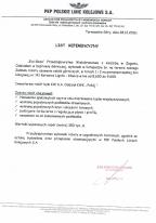 referencje_ecobaza_024