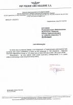 referencje_ecobaza_026